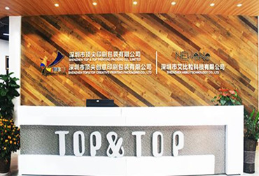 TOP & TOP Printing Pack Co.,Ltd Moved New Office Address